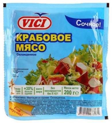 Мясо Vici крабовое замороженное 200 г
