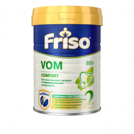 Молочная смесь Friso VOM 2 от 6 до 12 мес. 800 г