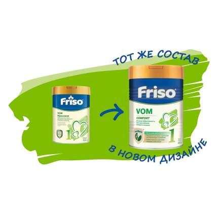 Молочная смесь Friso Vom Comfort 1 от 0 до 6 мес. 800 г