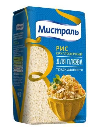 Рис для плова Мистраль белый круглозерный 900 г