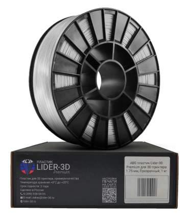Пластик для 3D-принтера Lider-3D Premium  ABS Transparent (221305-12)