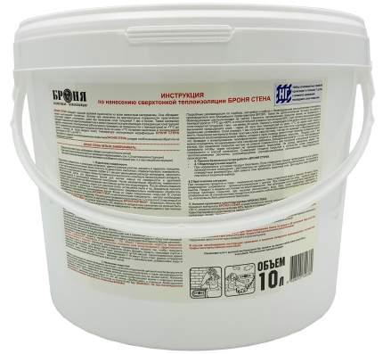 Броня Стена НГ 10л негорючий жидкий утеплитель для внутренних и наружных стен
