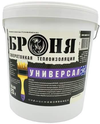 Броня Универсал НГ 20л негорючая теплоизоляционная краска