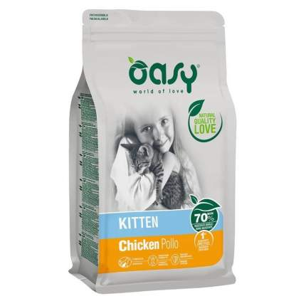 Сухой корм для котят Oasy Dry Cat, курица, 1.5кг