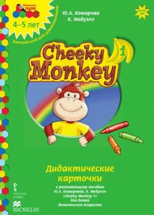 Комарова Ю. А., Медуэлл К., Cheeky Monkey 1. Дидактические карточки 4-5 лет