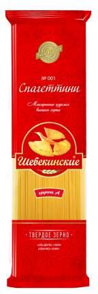Макаронные изделия Шебекинские спагеттини 450 г