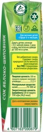 Сок Сады Придонья Яблоко и шиповник с 6 мес 200 мл