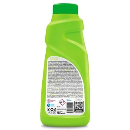 G-OXI gel color пятновыводитель дляцветных тканей сактивных кислородом 500 мл.