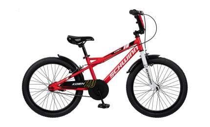 Детский велосипед Schwinn Koen 20 (2021) (One size) S1748_Red
