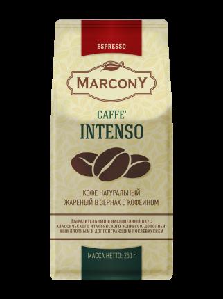 Кофе Marcony Intenso в зёрнах 250 г