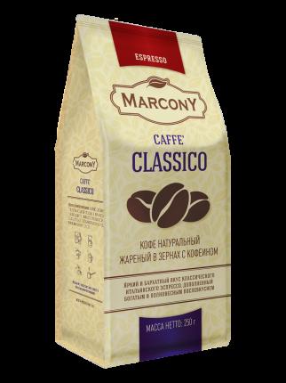 Кофе Marcony Classico в зёрнах 250 г