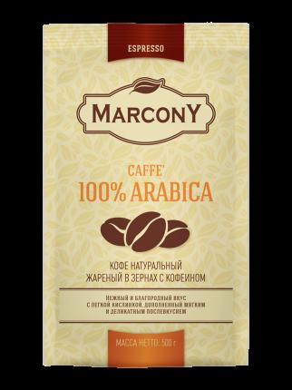 Кофе Marcony Arabica в зёрнах 500 г