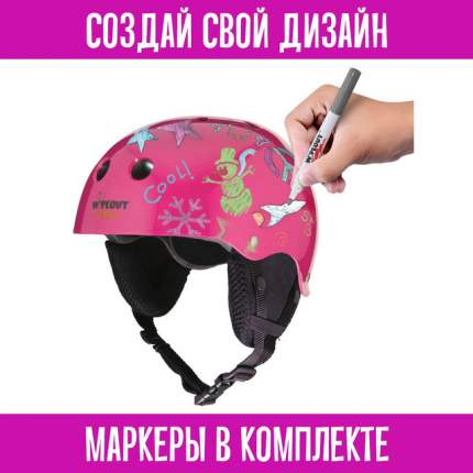Зимний шлем с фломастерами Wipeout Neon Pink 5+