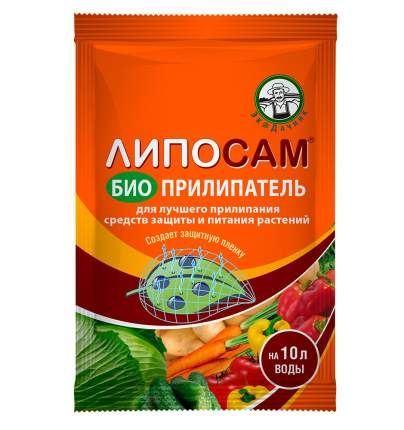 Биологическое средство для защиты от болезней Экодачник Липосам 221783 8 мл