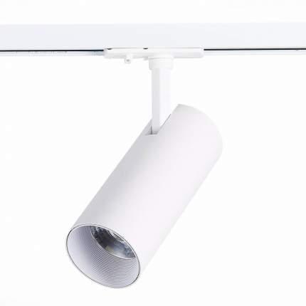 Трековый светодиодный светильник ST Luce Mono ST350.536.15.36