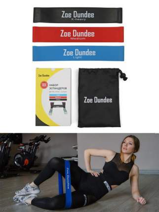 Фитнес резинки Zoe Dundee RB1979 ПРО серия набр 3 шт