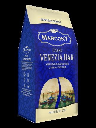 Кофе MarconY Venezia bar  в зернах 250 г