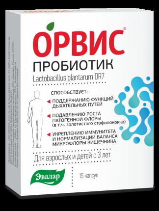 ОРВИС Пробиотик Эвалар 441,1 мг капсулы 15 шт.