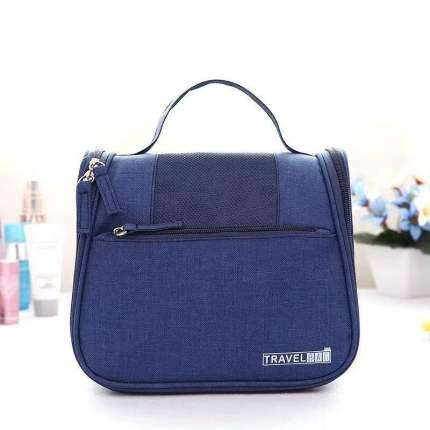 Сумка-органайзер для путешествий Travel Bag (Цвет: Фиолетовый  )