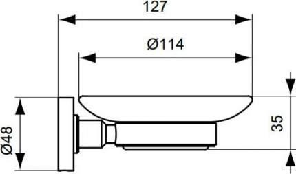 Мыльница Ideal Standard IOM матовое стекло