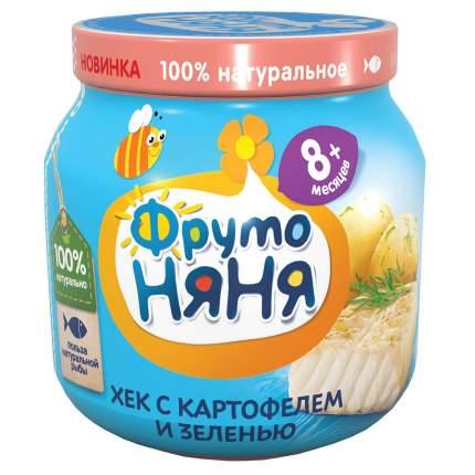 Пюре рыбное ФрутоНяня Хек с картофелем и зеленью с 8 мес. 100 г