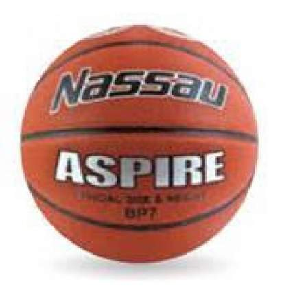 Баскетбольный мяч Nassau ASPRIE-7 №7 коричневый