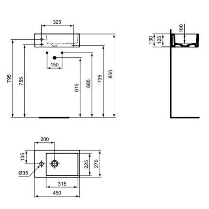 Раковина подвесная Ideal Standard Strada K081701