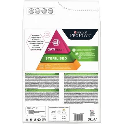 Сухой корм для кошек PRO PLAN Sterilised Optidigest, для стерилизованных, курица, 3кг