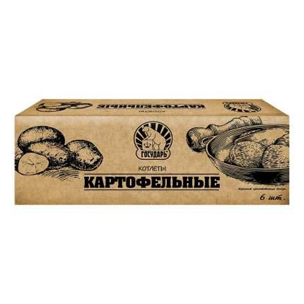 Котлеты Государь картофельные замороженные 480 г