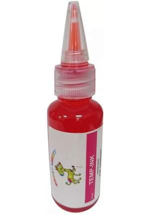 Краска для животных CRAZY LIBERTY Temp-Ink, смываемая, Розовая 30 мл