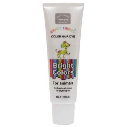 Краска для животных CRAZY LIBERTY Bright Colors, перманентная, светло-серый, 150 мл