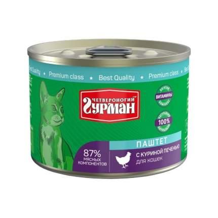 Влажный корм для кошек Четвероногий Гурман паштет, печень, 12шт, 190г