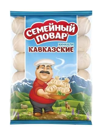 Хинкали Семейный повар Кавказские 800 г