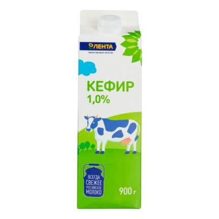 Кефир Лента 1% 900 мл