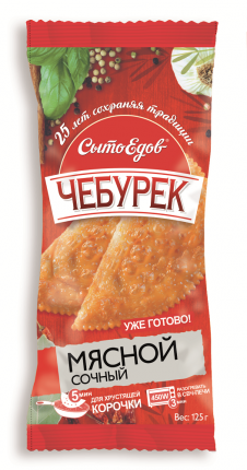 Чебурек Чебуречье мясной сочный 125 г