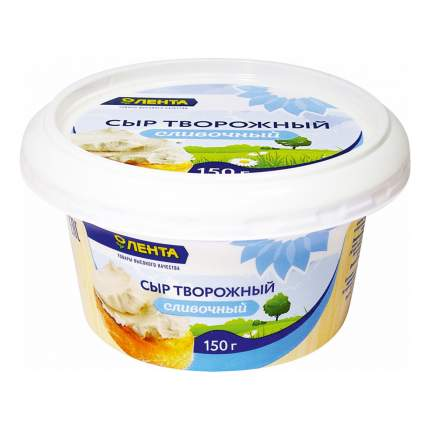 Творожный сыр Лента Сливочный 70% 150 г