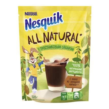 Какао Nesquik All Natural быстрорастворимое 128 г