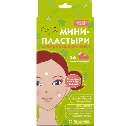 Пластырь Cettua Для проблемной кожи 36 шт