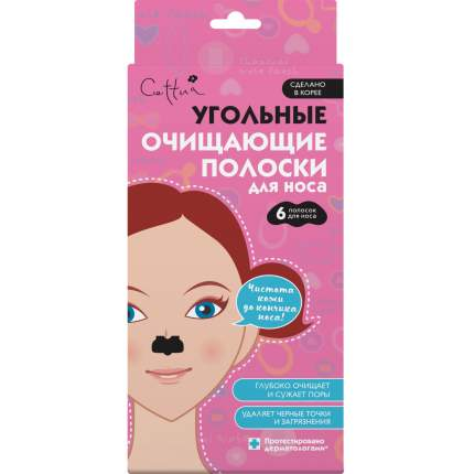 Средство для очищения Cettua Угольные полоски для носа 6 шт