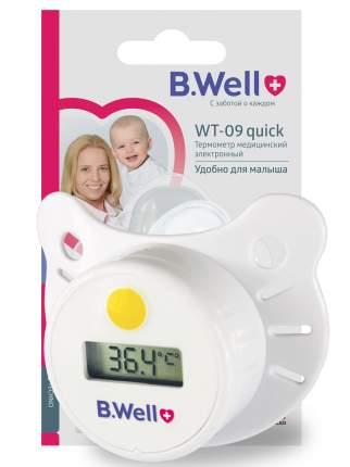 Термометр-соска B.Well WT-09 quick электронный