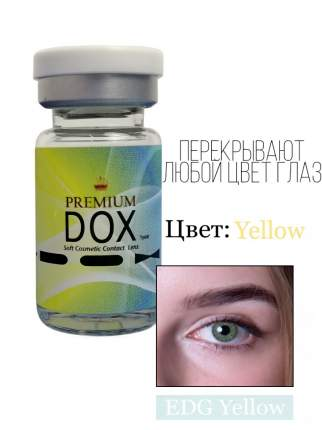 Контактные линзы DOX EDG YELLOW+Container 16292362