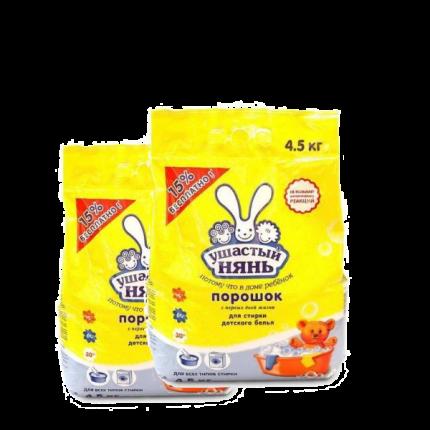 Детский стиральный порошок Ушастый нянь, 4.5кг х 2 упаковки