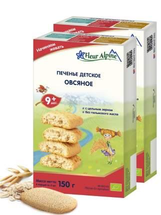 Печенье детское Fleur Alpine ОВСЯНОЕ, с 9 месяцев, 2 шт. по 150 г