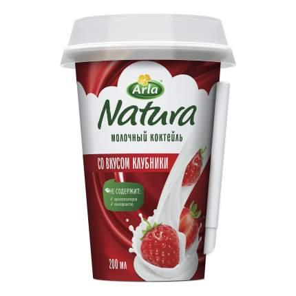 Молочный коктейль Arla Natura cо вкусом клубники ультрапастеризованный 1,4% 200 мл