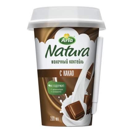 Молочный коктейль Arla Natura c какао ультрапастеризованный 1,5% 200 мл