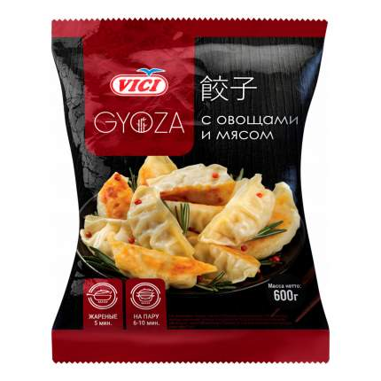 Пельмени Vici Gyoza с овощами и мясом 600 г