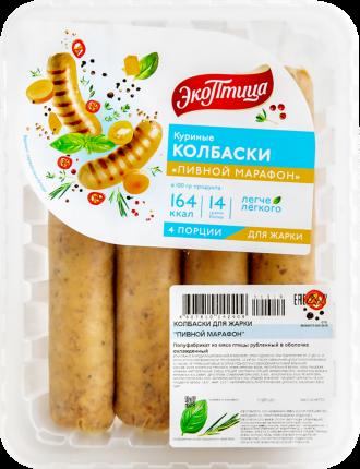 Колбаски куриные ЭкоПтица Пивной марафон 360 г