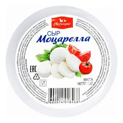 Сыр Свитлогорье Моцарелла 40% 125 г