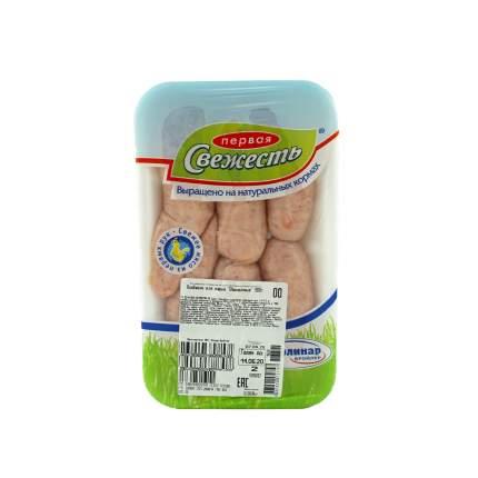 Колбаски для жарки Первая Свежесть Шашлычные охлажденные 500 г