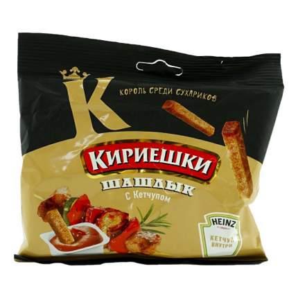 Сухарики Кириешки со вкусом шашлыка и кетчупом Heinz в пленочной упаковке